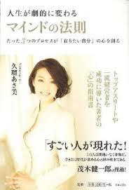 maindonohosoku.jpg