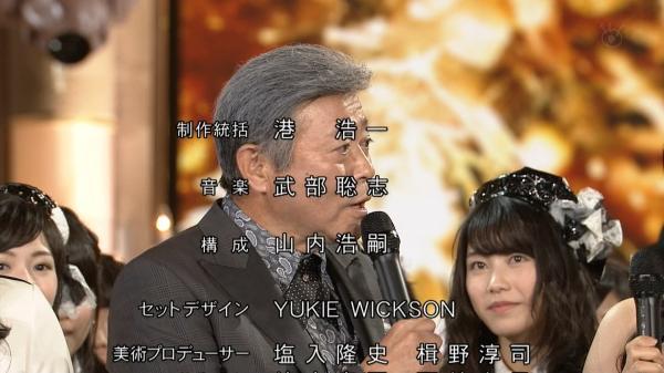 【衝撃映像】小倉智昭さん、FNS歌謡祭でカツラがバレる放送事故wwwwwwwwwww