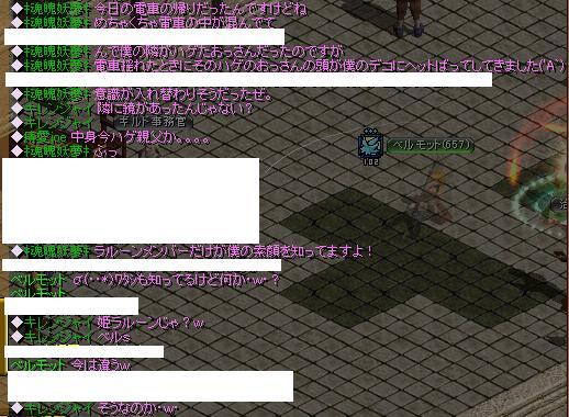 モリ6にゆゆ子がきたぁ!6