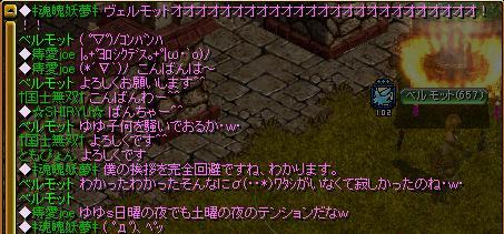 いきなり何ぞ!?w