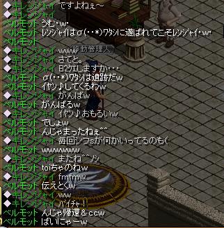 モリ6秘密卒前レンジャイ2