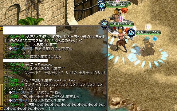 vsぴんが攻城にて