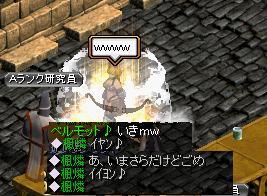 モリ6秘密内部10