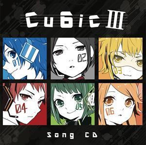 cu6icCDジャケ