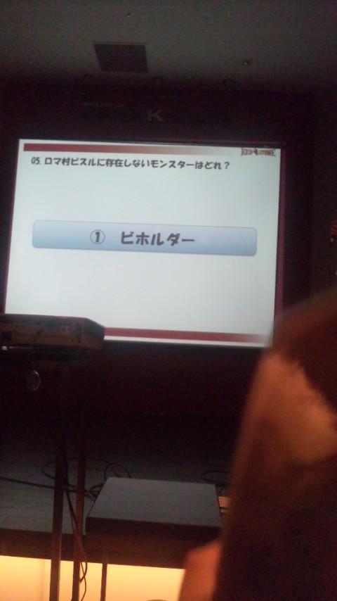 SDカード 082