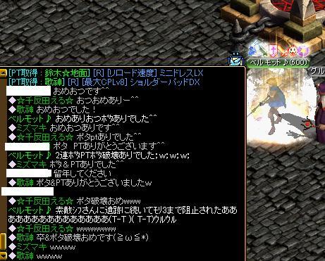 モリ3卒10月19日