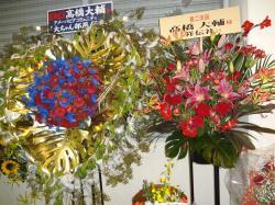 フレンズお花(縮小)