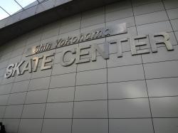 新横スケートセンター(縮小)