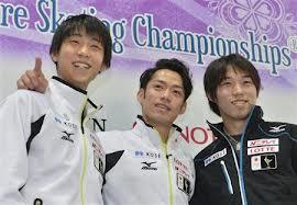 2013四大陸男子2