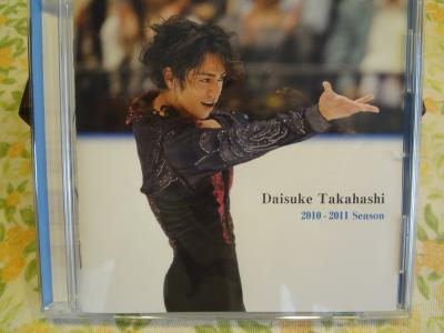 大ちゃんのCD2010~2011(縮小)