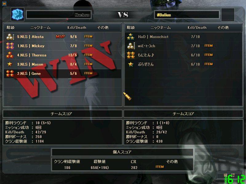 OMTSUMMER2回戦