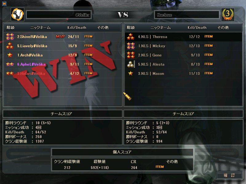 OMTSUMMER3回戦