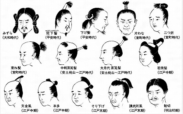 menshair_japan1.jpg
