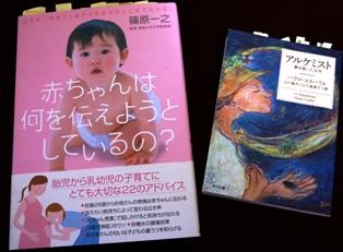 2012夏の本