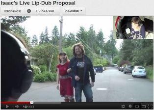 Isaac's Live Lip-Dub Proposal
