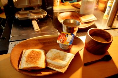 森きち 朝飯