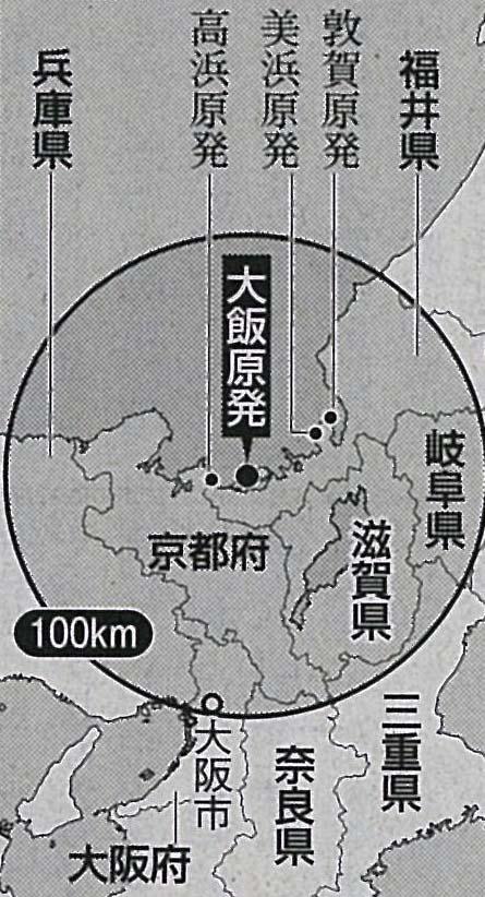 100キロ圏