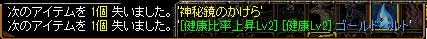 RedStone 12.04.29[04]