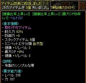 RedStone 12.05.02[02]