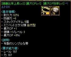 RedStone 12.05.02[01]