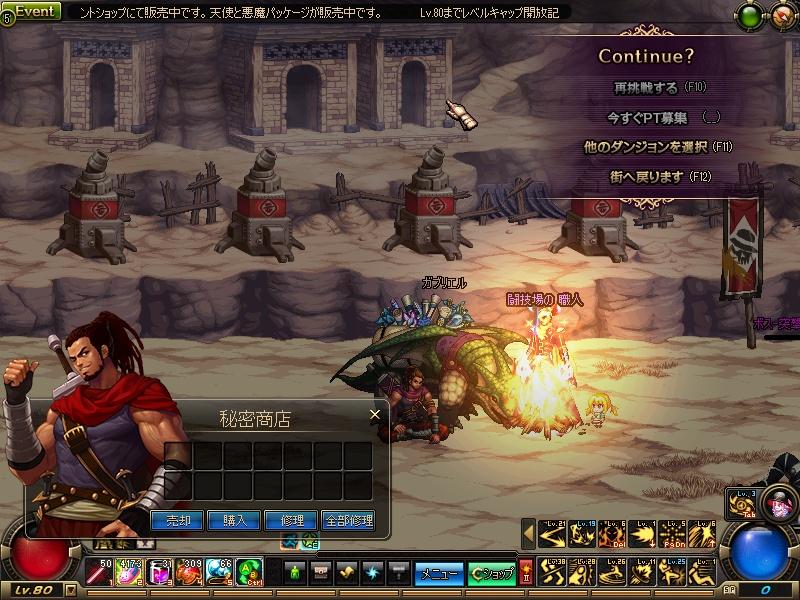 ScreenShot2013_0101_234928303.jpg