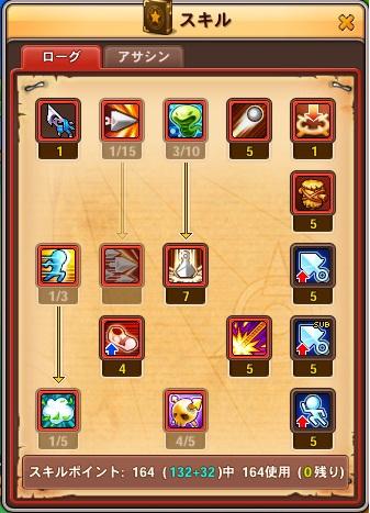 GameClient 2012-05-01 14-52-18-496
