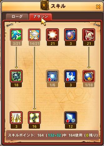 GameClient 2012-05-01 13-55-06-435
