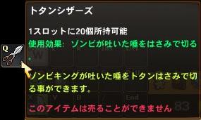 GameClient 2012-05-12 16-04-08-118