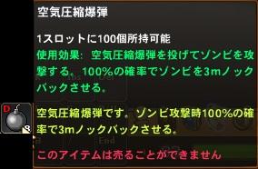 GameClient 2012-05-12 15-48-32-712