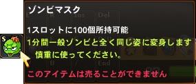GameClient 2012-05-12 15-48-30-544