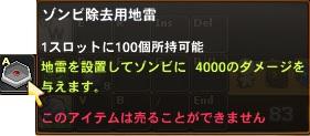 GameClient 2012-05-12 15-48-28-686