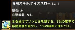 GameClient 2012-05-12 15-48-22-559