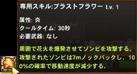 GameClient 2012-05-12 16-14-48-476