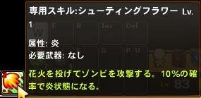 GameClient 2012-05-12 16-14-45-209