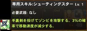 GameClient 2012-07-05 20-19-36-895