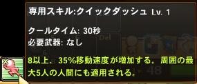 GameClient 2012-07-05 20-19-33-757
