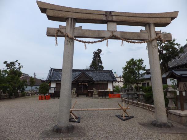 蘇我入鹿神社