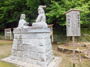 桜井の別れ