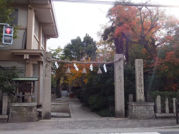湯里住吉神社