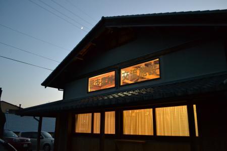 kashimo5.jpg