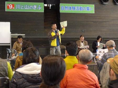 kawatoyama1.jpg
