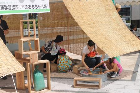 yamanohifes3.jpg