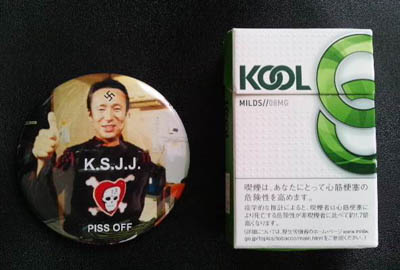 DSC_0247.jpg