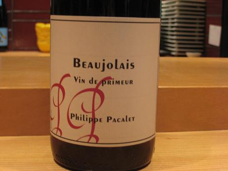 beaujolais2012.jpg