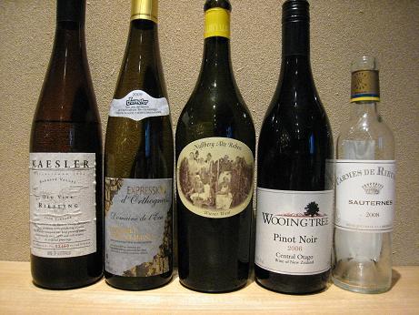 wine120616.jpg