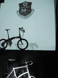 dahoncm2012.jpg