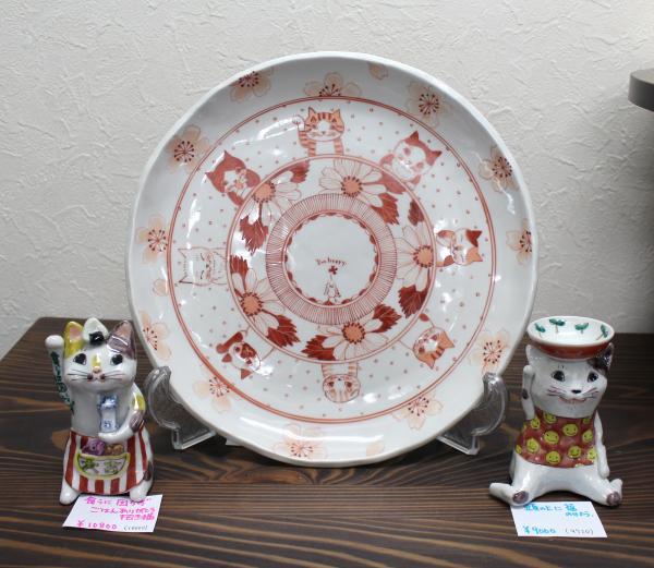 九谷焼赤絵の皿