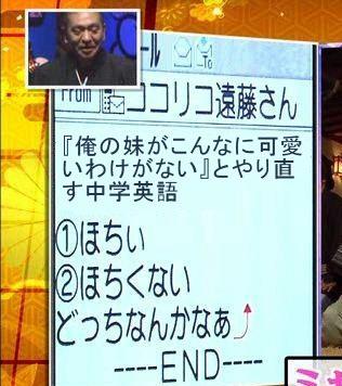 20121231_01_022.jpg