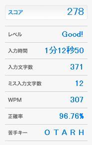 WS000000_20130302032352.jpg