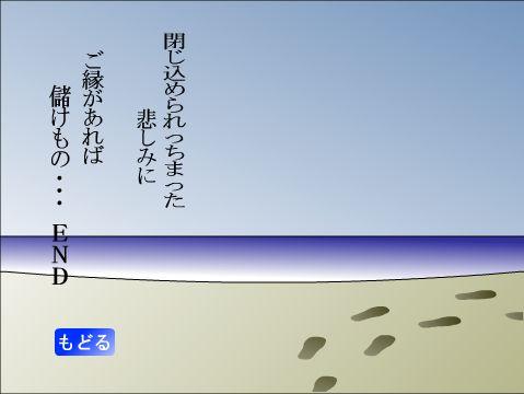 WS000000_20130325004632.jpg